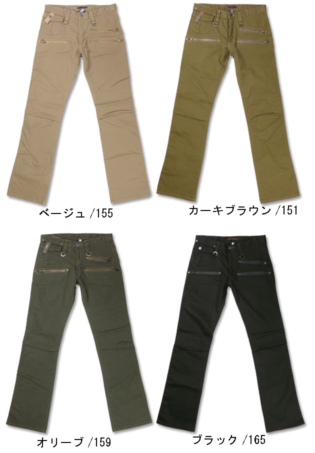BLUEWAY (blueway ) M1277 - ブロークンツイル riders pants - bootcut / stretch