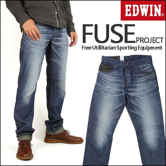 范德萨 (Edwin) 保险丝 / 熔断器 FU818 / 颜色蓝色-紧锥形拉伸-