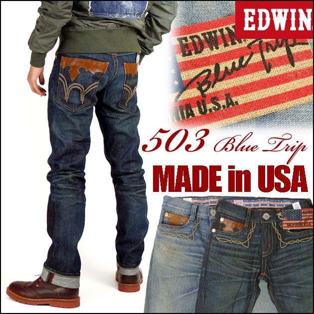 范德萨 (Edwin) 503 经常窄 BT03NR 蓝色旅行/制造在美国