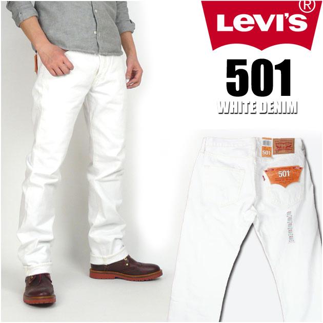 LEVI'S (リーバイス) 00501/2013 モデル ホワイトデニム Straight Leg/Button-Fly 【送料無料】