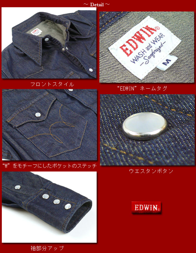 范德萨 (Edwin)-一洗牛仔布西方衬衫-牛仔西部衬衫 45317