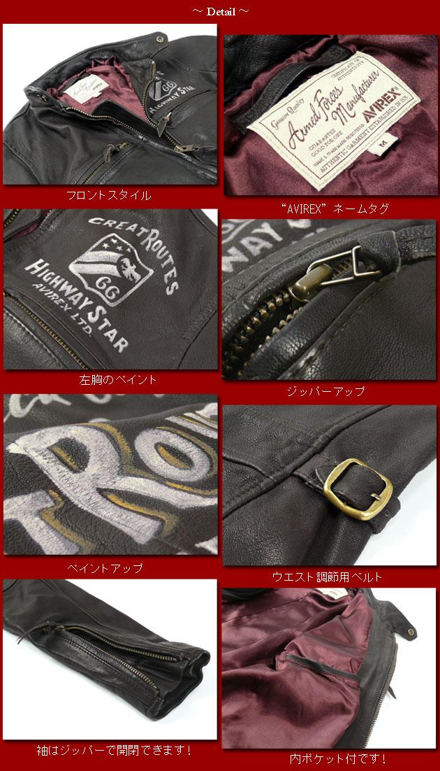 AVIREX ( avirex ) HAND PAINT RIDERS JACKET - ハンドペイントライダースジャケット / leather jacket - 6121009