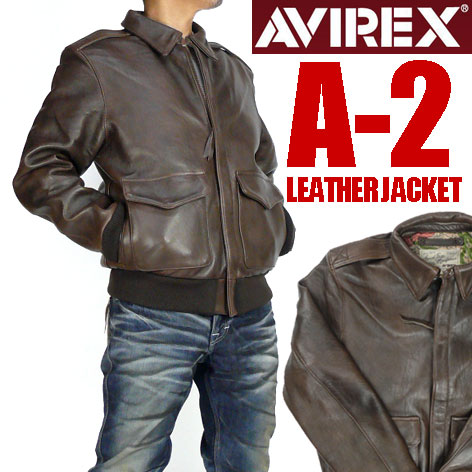 sanshin | Rakuten Global Market: AVIREX ( avirex ) a-2 LEATHER ...