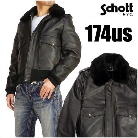 【送料無料】 Schott (ショット) 174US LEATHER BOMBER JACKET -レザーボンバージャケット- 7010 【smtb-k】【ky】