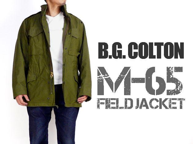 B. G. COLTON (Colton BG ) M-65/FIELD JACKET deadstock