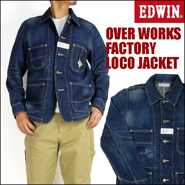 【送料無料】 EDWIN (エドウィン) LOCO JACKET/ロコジャケット デニムカバーオール -OVER WORKS FACTORY- 535658 【smtb-k】【ky】