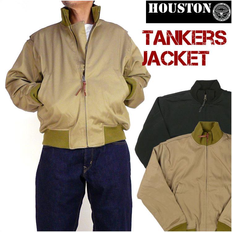 【送料無料】 HOUSTON (ヒューストン) TANKERS JACKET/タンカース ジャケット 5B-1X 【smtb-k】【ky】