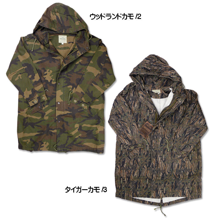 DOG HOUSE (Doghouse ) military parka / camouflage 660021