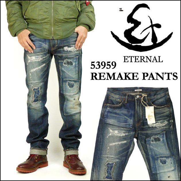 ETERNAL (エターナル) 53959 -リメイク テーパードジーンズ/ダークインディゴ- 【送料無料】