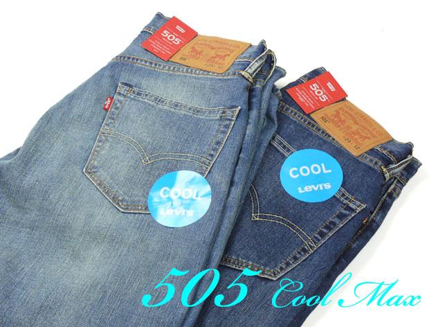 LEVI'S(李维斯)505酷牛仔裤/粗斜纹布常规笔直/伸展-COOL MAX-总是凉快理智的♪00505