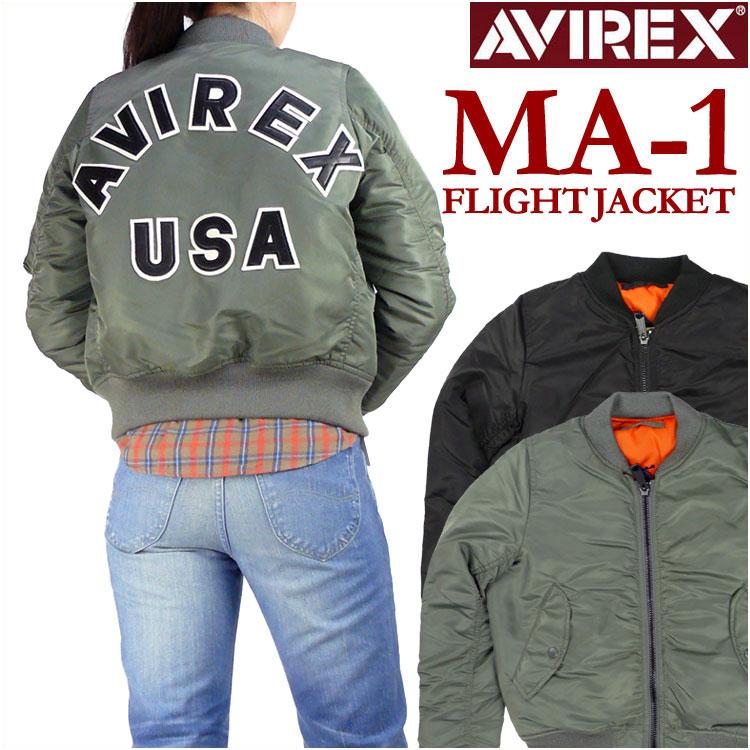 アビレックス AVIREX レディース MA1 MA-1 ロゴ MIL-J-8279E(USAF) 6262078 【送料無料】