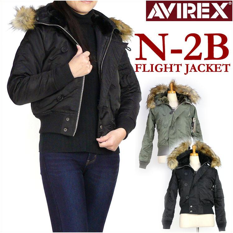 【送料無料】 AVIREX/Lady's (アビレックス) N-2B ミリタリージャケット 6252052 【smtb-k】【ky】