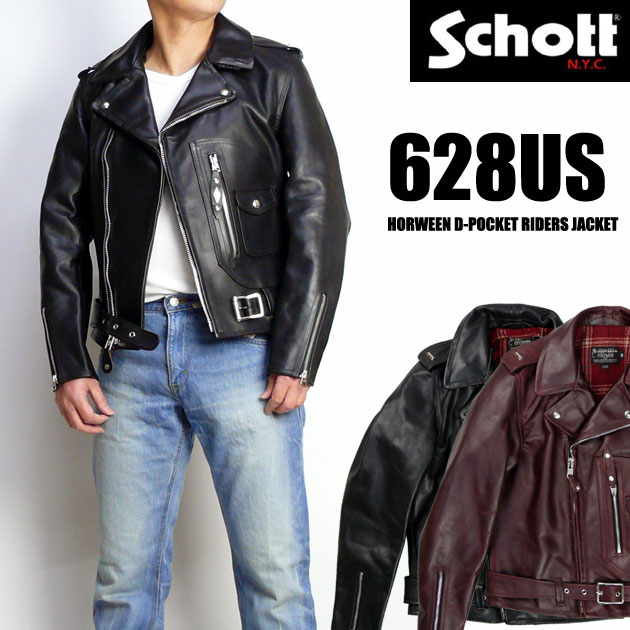 Schott (ショット) 628US レザージャケット ホーウィン社製 クロムエクセルレザー Dポケット ライダース 7447 【送料無料】 mtj-ha