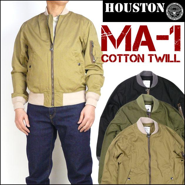 HOUSTON (ヒューストン) コットンツイル MA-1/COTTON TWILL MA-1 50465 【送料無料】 春物 mtl-la メンズ プレゼント ギフト