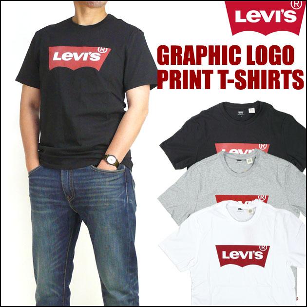 リーバイスのロゴTシャツ 2020 新作 LEVI'S 公式ストア リーバイス メンズ 半袖Tシャツ グラフィックロゴTシャツ ギフト プレゼント 17783