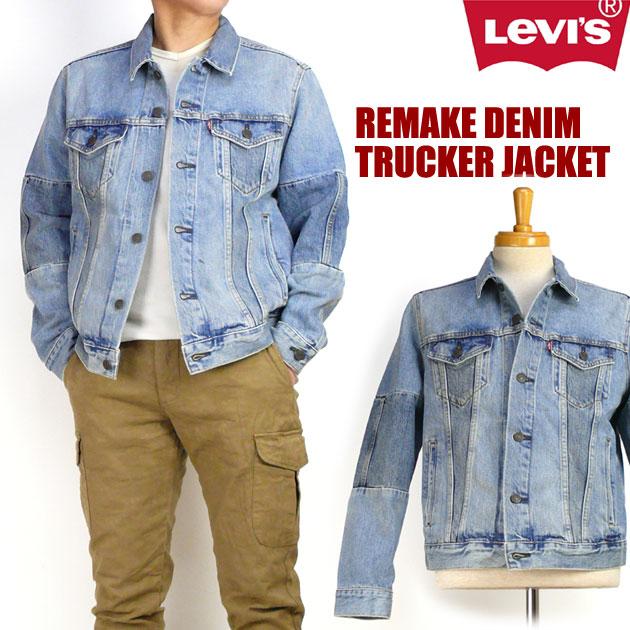LEVI'S リーバイス メンズ デニムジャケット リメイク デニムトラッカージャケット Gジャン 36082 送料無料
