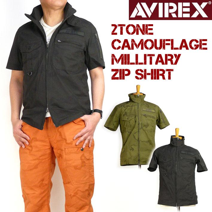 AVIREX アビレックス メンズ 半袖シャツ 2トーン カモフラージュ ミリタリー ジップシャツ ストレッチ 6185093 送料無料 プレゼント ギフト