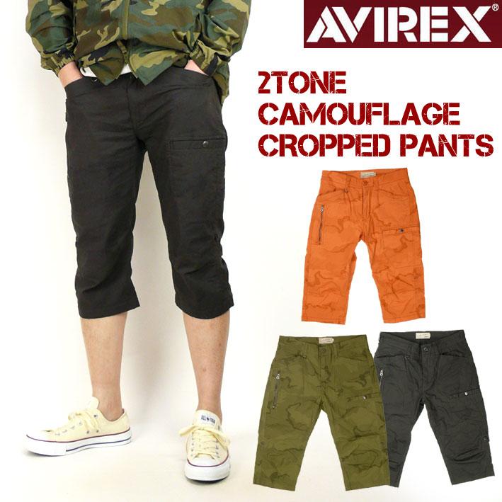 AVIREX アビレックス メンズ クロップドパンツ 2トーン カモフラージュ クロップドパンツ ミリタリーショートパンツ ストレッチ 6186078 送料無料 プレゼント ギフト