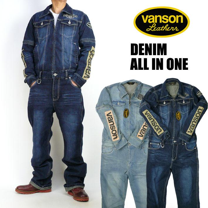 VANSON バンソン メンズ デニム オールインワン ツナギ 袖着脱可能 EAGLE NVAO-901