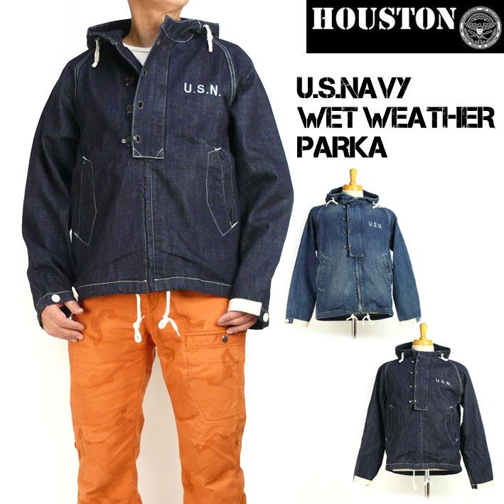 HOUSTON ヒューストン ミリタリージャケット メンズ US NAVY WET WEATHER PARKA デニムジャケット パーカー 送料無料 50670