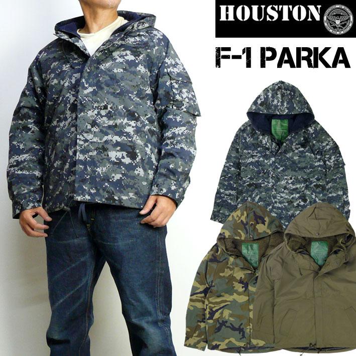 HOUSTON ヒューストン メンズ ジャケット F-1 PARKA フランス軍 F-1 パーカー ボアライナー 50312