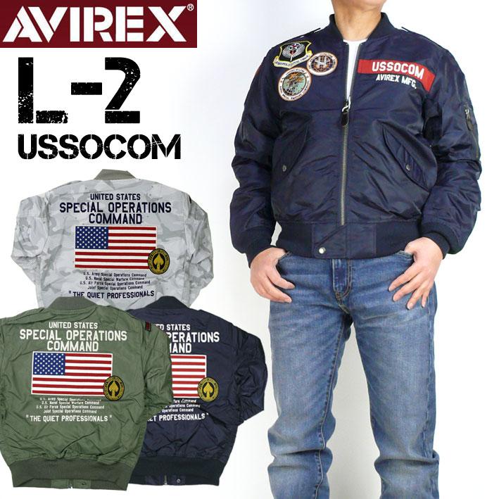 AVIREX アビレックス L-2 USSOCOM フライトジャケット MA-1 ライト 春物 ミリタリージャケット メンズ アウター 6192132