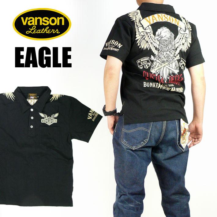 VANSON バンソン メンズ ポロシャツ 刺繍 半袖ポロシャツ EAGLE NVPS-906