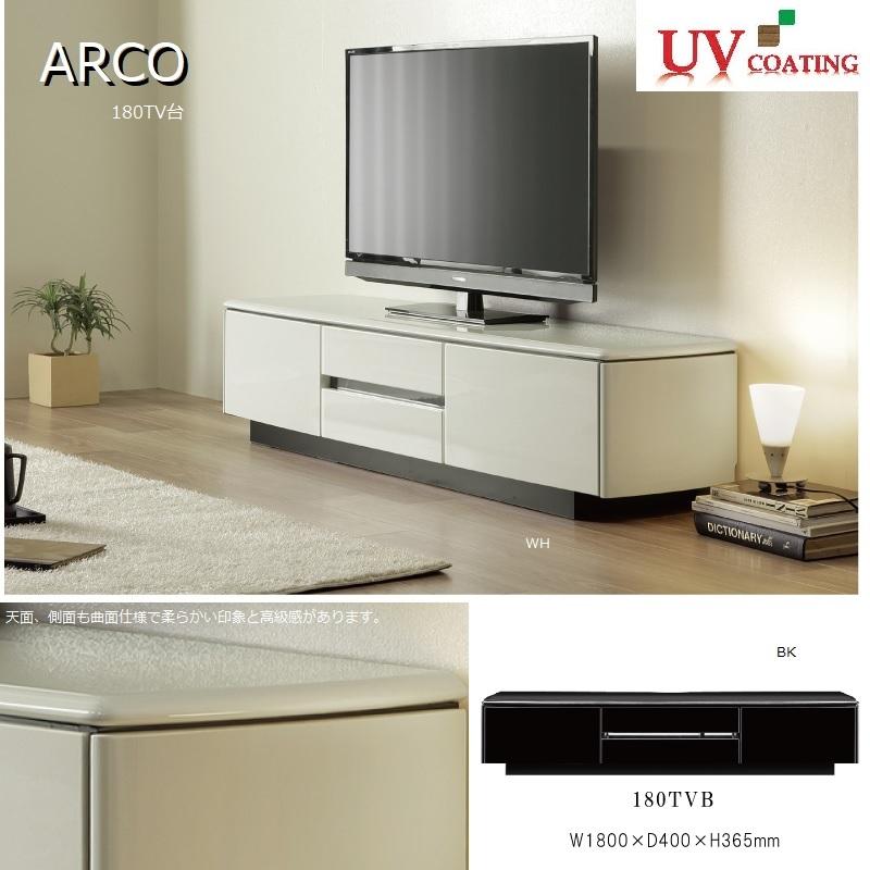 <ARCO> 180cm幅 テレビボード <正規ブランド品>ローボード テレビラック テレビ台 完成品 木製 収納 光沢あるUV塗装 ホワイト ブラック【産地直送価格】