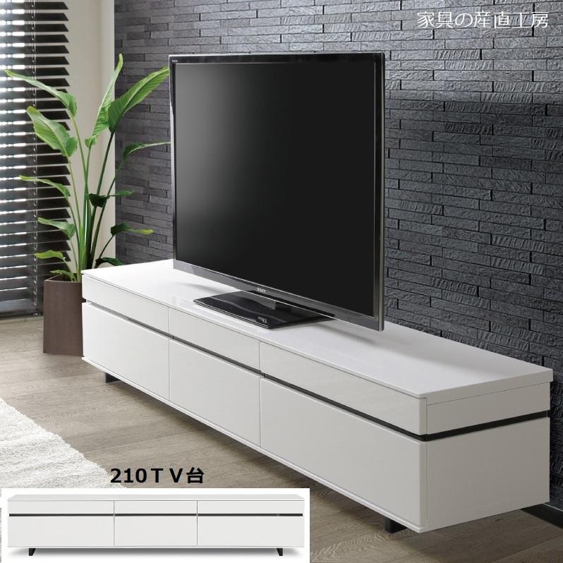 <OSNE>←210TV台<正規ブランド品>ローボード ブラックラインのシンプルデザイン ハイグロスシート光沢のあり【産地直送価格】
