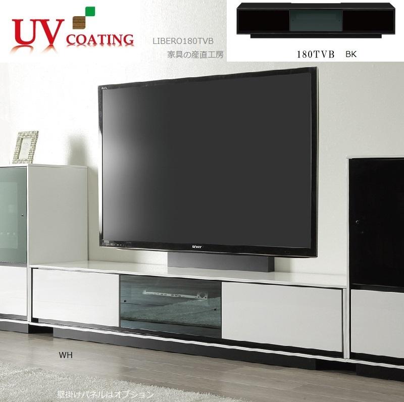 <LIBERO> 幅180cm TV台 テレビボード<正規ブランド品> ローボード テレビ台 UV塗装 ホワイト ブラック<オプションで壁掛けパネル、金具TK4-2001>【産地直送価格】