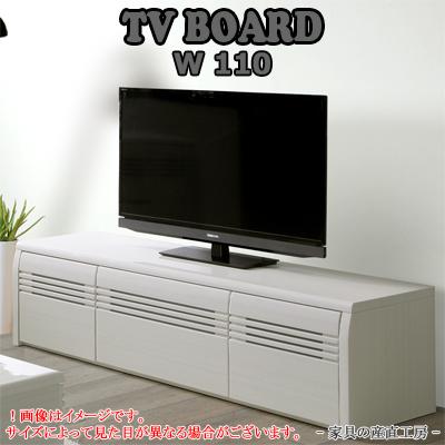 <ANNY> 幅110cm テレビボード<正規ブランド品> ローボード テレビ台 テレビラック ロータイプ ホワイト 白木目 ハイグロス【産地直送価格】