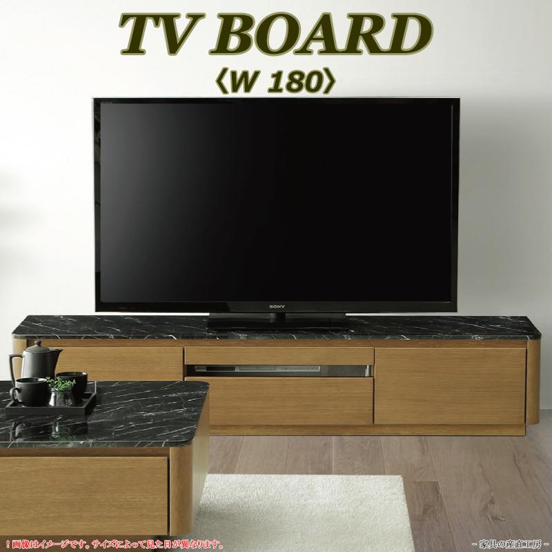 <PIELESS> 180cm幅 テレビボード<正規ブランド品> ローボード テレビ台 天板石目調デザイン 大理石調 UV塗装コーティングでつやのある天板 【産地直送価格】