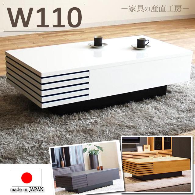<LT-469>110幅センターテーブル オーク突き板 MDF 【産地直送価格】