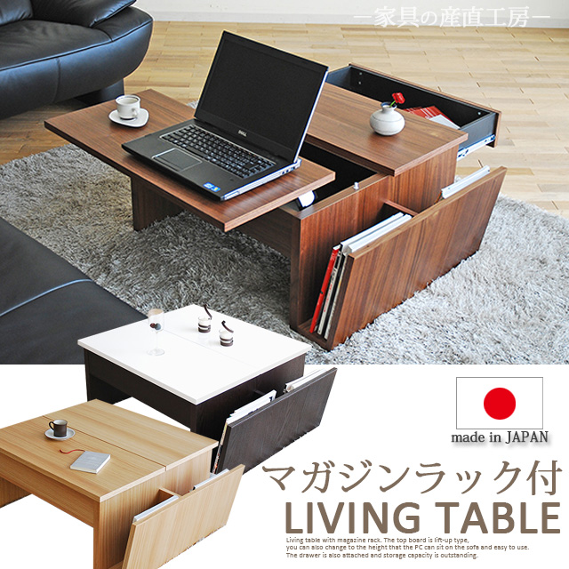 <Tono>89幅センターテーブル<トーノ>UV塗装 天然木突き板<TONO> 【産地直送価格】
