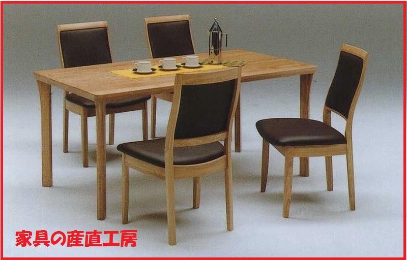 <RUGGER>160食卓5点セット<160テーブル+肘なしチェア4脚>のダイニング5点セット<正規ブランド品>検品発送 タモ材【産地直送価格】