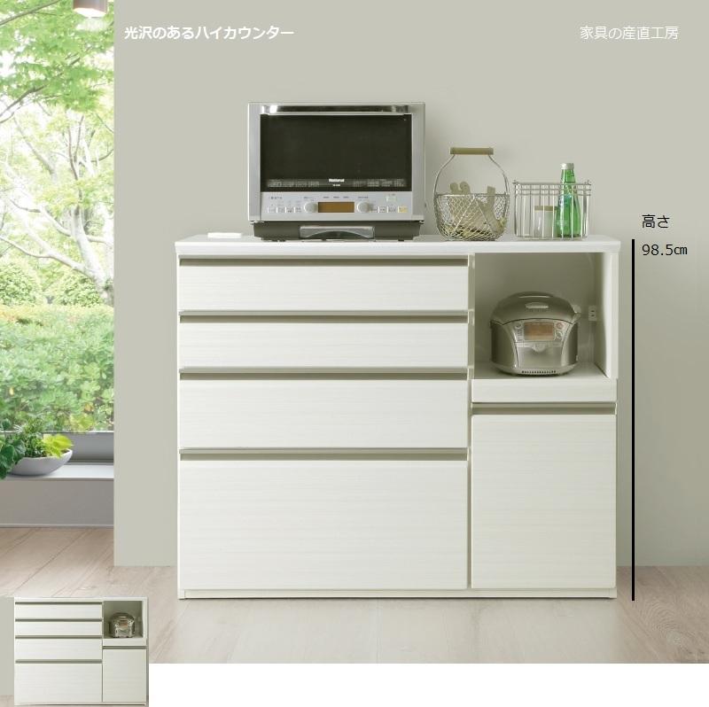<TZLWA>←<120cmハイカウンター>光沢<正規ブランド品>ハイグロスシート ホワイト木目 <ツールワ>【産地直送価格】