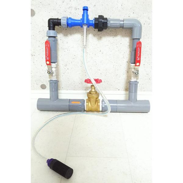 サンフレックスAQUA液肥混入器ブルーインジェクター SQ-25-DX液肥止水バルブ付