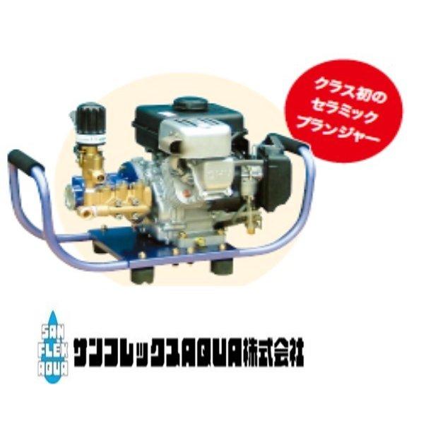 有光工業 コンパクトセット動噴 CSE-316CK2 直結タイプ