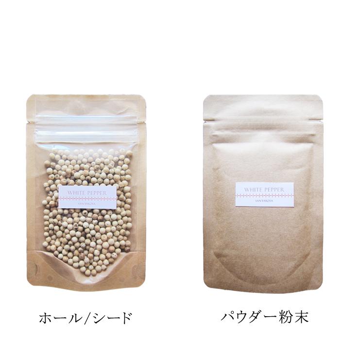 スパイス&ハーブ>スパイス・ハーブ【タ~ハ行】>ホワイトペッパー/白胡椒