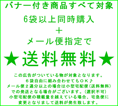【楽天ランキング第1位獲得】「オレガノ」10g♪有機オーガニック素材の無農薬・無化学肥料【スパイスハーブ/ハーブティー】【フェアトレード】