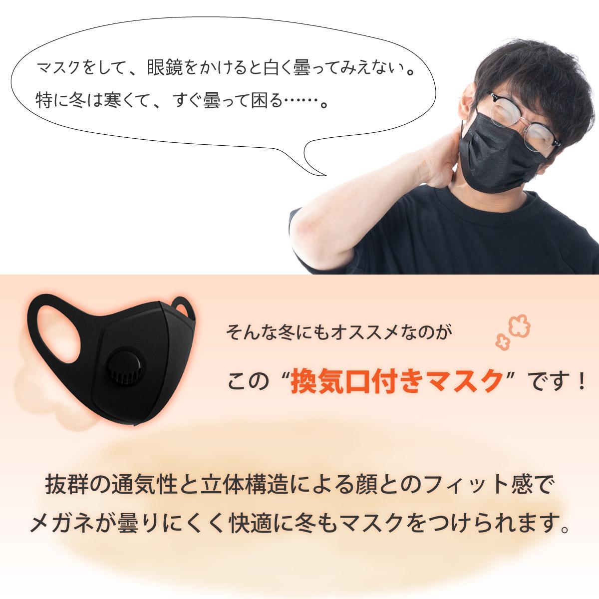 意味ない ウレタンマスク マスクは「不織布マスクを、鼻は出さないください」〜マスクの正しい知識・新型コロナウイルス感染防止に向けた取り組み・10〜