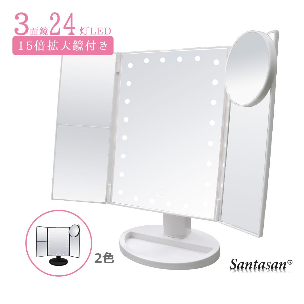 Actress Mirror Kumi May Rahv Light Mirror Desk Mirror Stands Mirror With The Mirror Light With The Led Mirror 24 Light Led Three Mirror 15 Times
