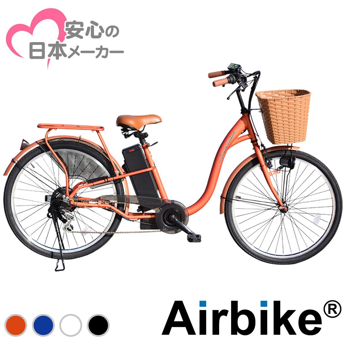 電動アシスト付き自転車、とにかくコスパがいいものを探してます!