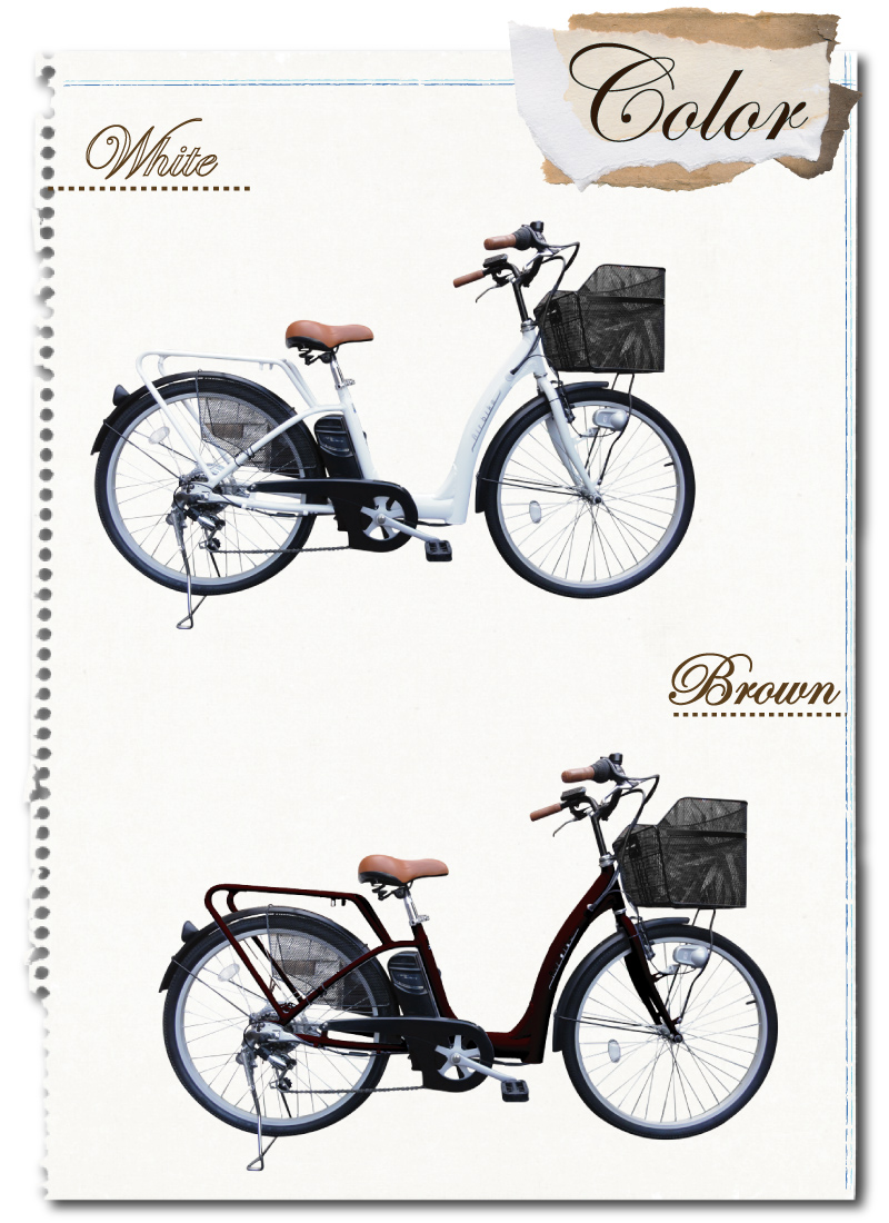 Lithium battery & Shimano-made six-stage gearbox mounted! 26 inch electric bicycle 454 (lithium batteries, lithium batteries, electric bicycle, motor-assisted bicycles, Airbike).