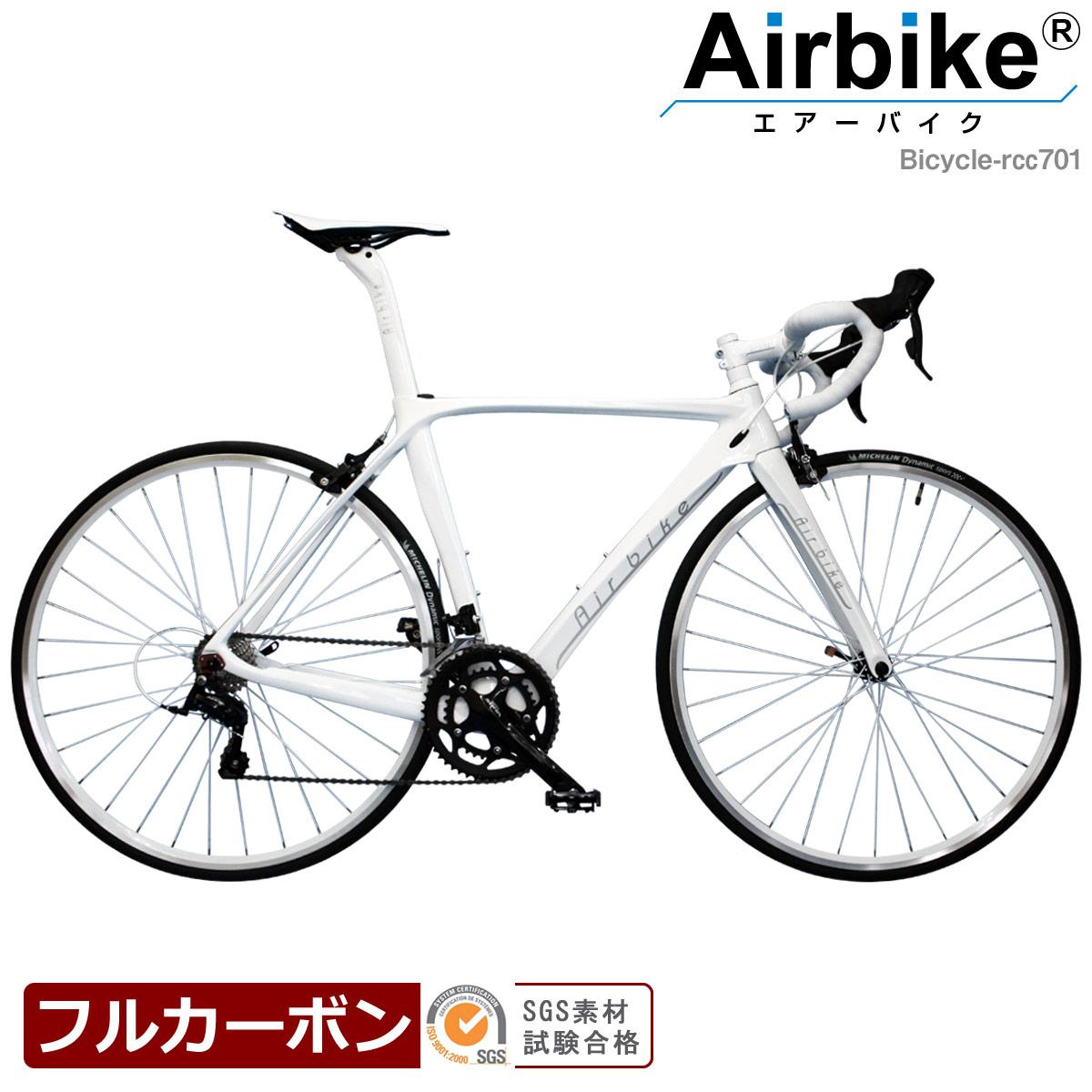 フルカーボン ロードバイク カーボン Airbike Japan エアーバイクジャパン 700C 24T-700T 炭素繊維仕様 シマノ製18段変速 SHIMANO SORA使用