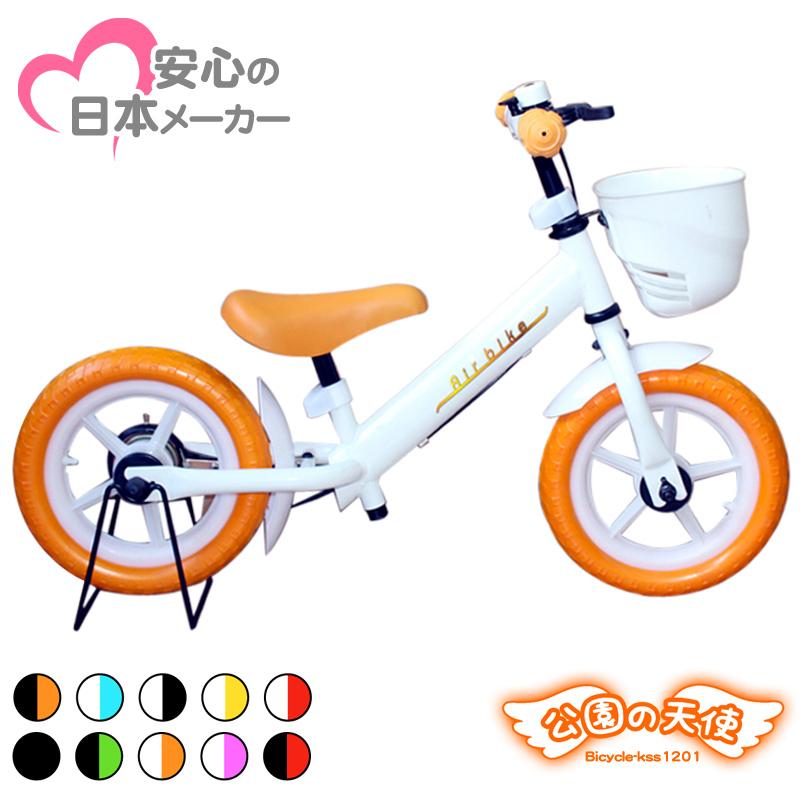 子供 自転車 ブレーキ