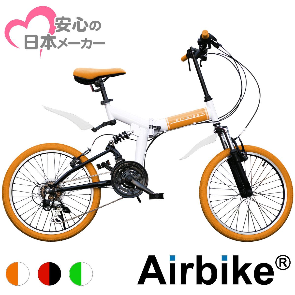 折り畳み 自転車 20 インチ