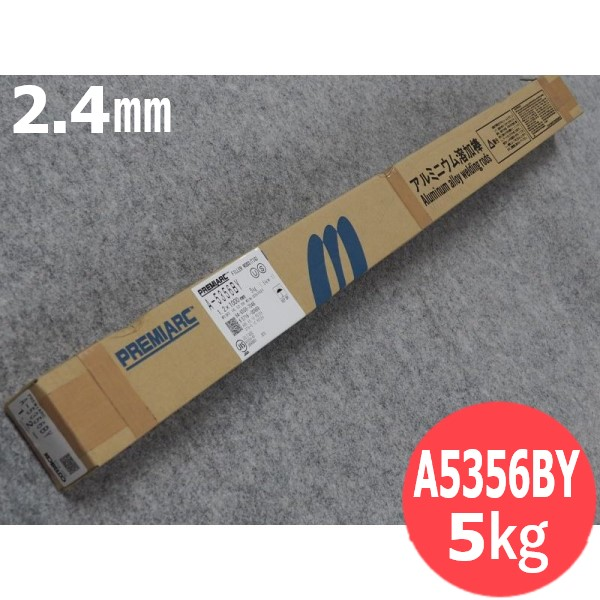 代表画像につき銘柄と棒径 容量をご確認くださいませ 送料無料 海外並行輸入正規品 アルミ TIG溶接棒 2.4×1000mm 5kg 日本製 KOBELCO 神戸製鋼所 A5356BY