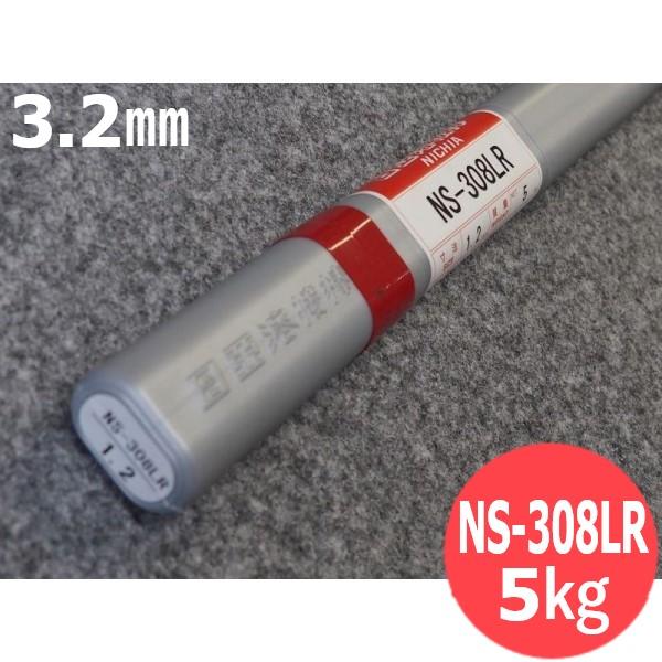 代表画像につき銘柄と棒径 容量をご確認くださいませ 全国どこでも送料無料 送料無料 ステンレス鋼 TIG溶接棒 NS-308LR NIKKO ニツコー熔材工業 日亜溶接棒 信用 5kg 3.2mm