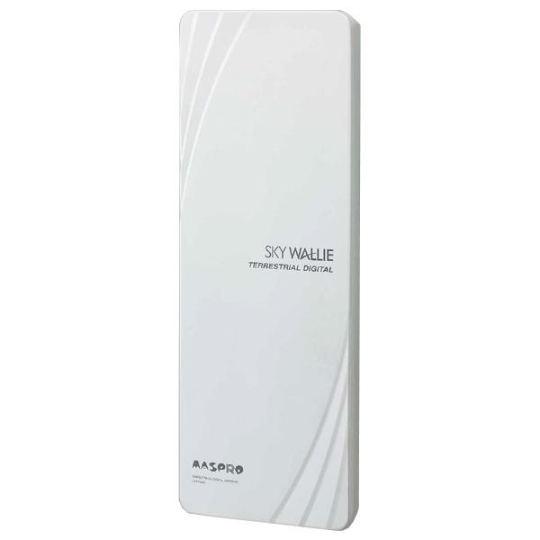 【数量限定】U2SWL20 マスプロ電工 壁面取付用UHFアンテナ SKY WALLIE